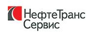 НефтеТрансСервис