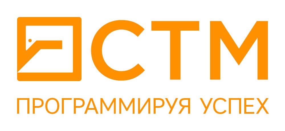 "ООО ""СТМ"""
